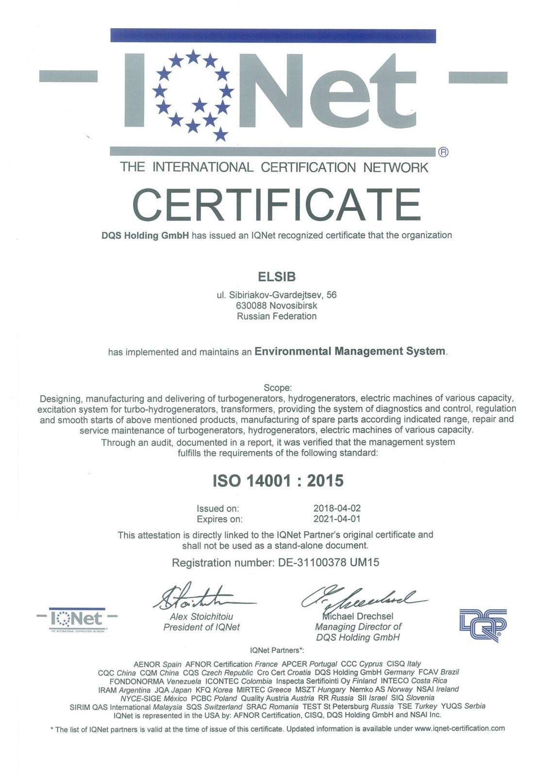 Срок действия сертификата исо 14001 черный лом оценка сертификация