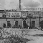 Новосибирский турбогенераторный завод