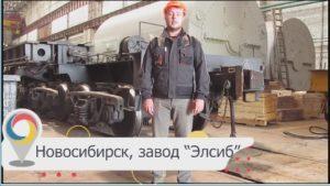 ТВФ-220 для Красноярской ТЭЦ-3