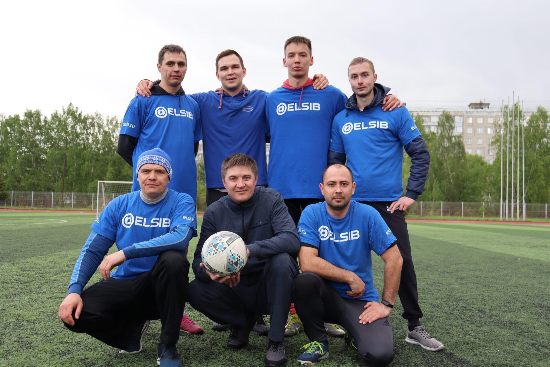 ЭЛСИБ принял участие в спартакиаде среди трудовых коллективов Кировского района!
