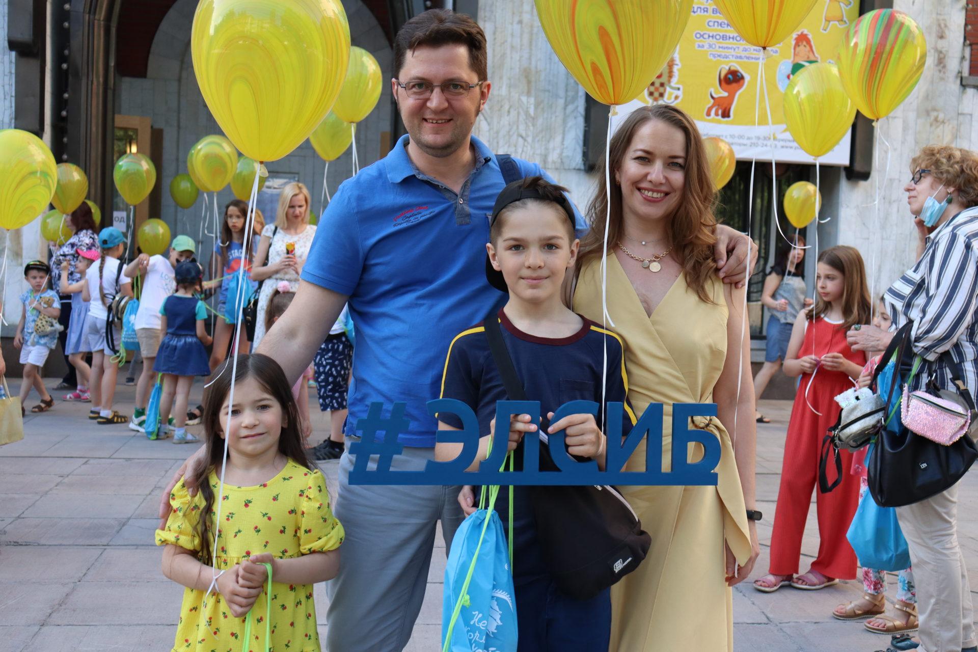 ЭЛСИБ поздравил детей с праздником!